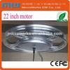 Hot sale brushless motor electric 22 inch, electric wheel motors for sale, brushless motor for electric scooter
