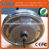 Factory price brushless motor electric 12 inch, brushless electric motor 250 W, brushless motor for electric unicycle