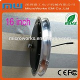 2015 New Products brushless motor 16 inch, brushless motor for electric scooter, spare parts for electric unicycle
