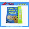 Hot Selling Educational Musical Talking Story Book Sound Module