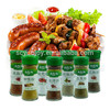 Barbecue Spice, cumin, curry, pepper, chili
