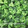 2015 hot selling natural, healthy frozen style IQF broccoli