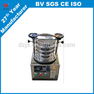 Dioxide manganese / tapioca starch test sieve machine