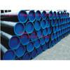 seamless steele pipe