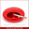 2015 Red Color Cigar Ashtray/Simple design ashtray/Creative ashtray