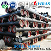 Ductile iron cast pipe in iron pipe ISO2531