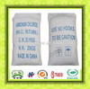 Best quantity of ammonium chloride white powder