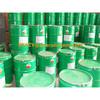 Potassium Amyl Xanthate/ PAX 90% PELLET