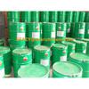 Sodium Amyl Xanthate/ SAX 90% PELLET