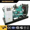 Water-cooled Open Type 30kw Diesel Generator Powered by Cummins with Price