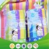 Cheap yarn dyed jacquard cotton custom towel China