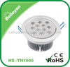 14W LED Ceiling Lights from china wonderful for lighting