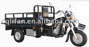 200cc Tricycle LF200ZH-A