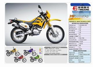 Motorcycle (200cc Dirt Bike)
