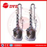 2015 new short path distillation of distillation equipment for sale