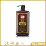 BAWANG Blackening & Smoothing Shampoo 200ml