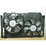 ALUMINUM RADIATOR FAN FOR RAV4 06-12 07 08 09 10 11