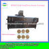 fish feed extruder China supplier