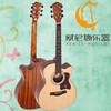 41 inch acoustic guitar replica guitar guitar 7545