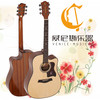 spruce wooden guitars acoustic guitar brand