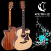 acoustic electric guitar OM shape acoustic guitar
