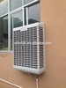 evaporative air cooler window type 6000m3/h