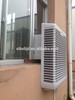 6000M3/h Window Mounted Evaporative Air Cooler with auto swing,sudan desert window type air cooler