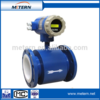 2015 hot sales electromagnetic flow meter 53w50-da0b1a10aeaq