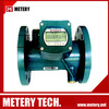 RS485 Pipeline Ultrasonic Battery Water Meter MT100W