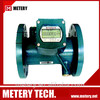 Insertion Battery Water Meter MT100W
