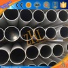 Hot! supply custom aluminum extrusion, china aluminum extrusion profile round