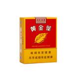Customerized design cigarette box