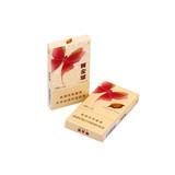 Soft finish cigarette packaging box