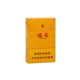 Customerized Diamond cigarette packaginge box