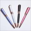 hot sale noble smooth imprint gold details nice gift metal pen