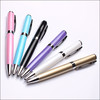 New high quality metal pen in different color & buisness gift promotion EN109