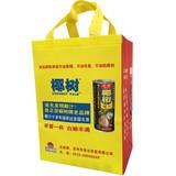 Non woven bag,pp non woven bag,new design non woven bag