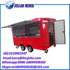 Food car trailer for sale