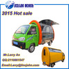 4 Wheels Electric Food Truck for lowest sale