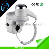 LED wall mounted hair blow dryer supplier