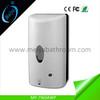 infrared sensor spray/soap/foam dispenser