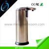 stainless steel standing automatic soap dispenser