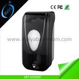 wall mounted manual hand sanitizer dispenser