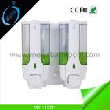 double push liquid dispensing machine, hotel liquid dispenser controller