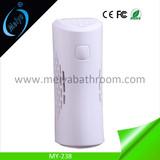 fan perfume aerosol dispenser, wall mounted scent dispenser