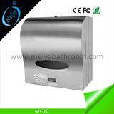 wall mounted stainless steel sensor paper dispenser