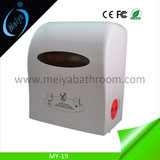 wall mounted auto-cut paper dispenser