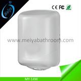 cheap center pull paper towel dispenser
