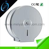 stainless steel jumboo roll paper dispenser