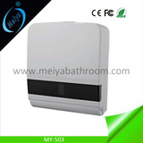 wall mounted N fold toilet paper dispenser
